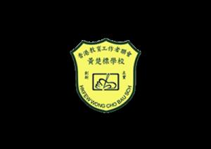 有關停課安排 (11月19日) / Class Suspension on 19 November