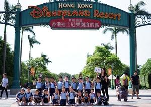 小一迎新活動 – 迪士尼樂園之旅