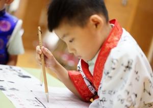 中國文化週2017-18