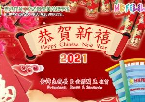 Happy 「牛」 Year!