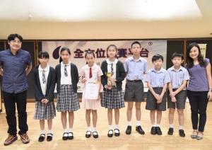 第二十一屆中國器樂大賽