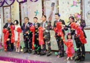 龍漪紀念中藝廳開幕禮