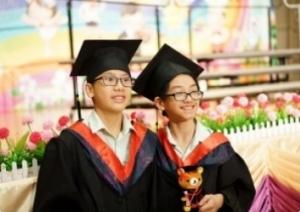 第十七屆畢業典禮