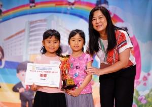 「慶祝國慶70周年」幼稚園親子填色比賽頒獎典禮