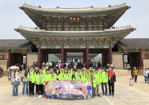 韓國科技環保遊學團 2018