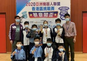 亞洲機械人聯盟香港區挑戰賽-「蔡章閣盃」比賽