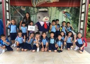 A visit to Ocean Park 2018