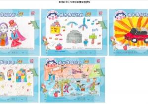 廉政公署舉辦「童・閱・樂」繪本傳誠計劃之填色及繪畫活動 (小學 - 新界西)