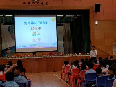「高效學習法」P.1-P.3學生講座