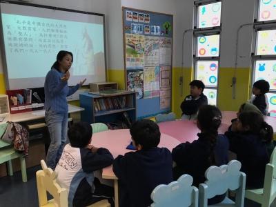 中文FUN FUN 學習活動