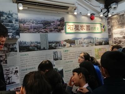 全方位學習---認識昔日的九龍城