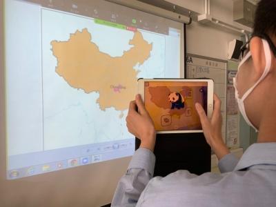 跨學科課程──《中國的動物》