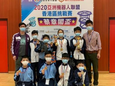 亞洲機械聯盟香港挑戰賽蔡章閣杯