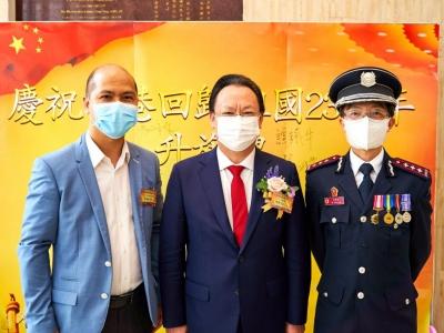 慶祝香港回歸祖國23周年升旗禮