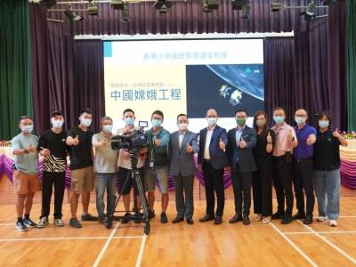 深圳文博會香港小學國民教育課堂連線教學