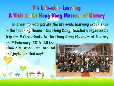 P.6 英文科Life Wide Learning 參觀歷史博物館