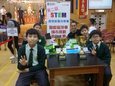 第二屆STEM創意解難挑戰賽