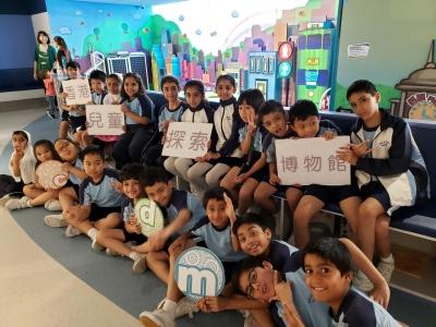 全方位學習 --- 參觀香港兒童探索博物館