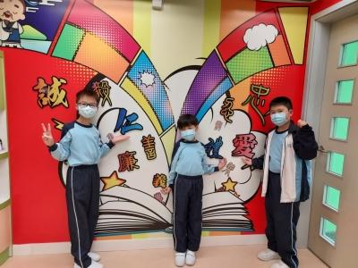 2020-2021校本閱讀月「世界閱讀日」
