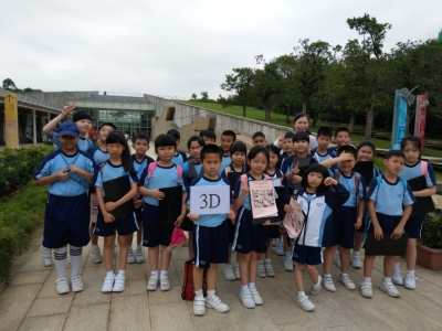 P.3 Life-wide Learning: A Visit to the Hong Kong Wetland Park  三年級全方位學習: 參觀香港濕地公園
