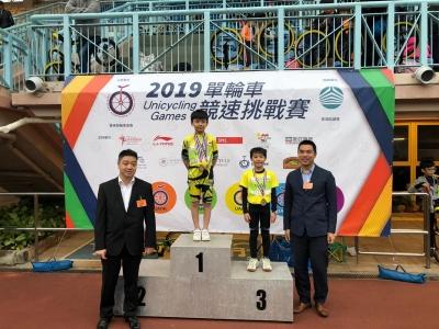 2019單輪車競速挑戰賽