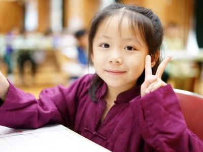 中華文化週