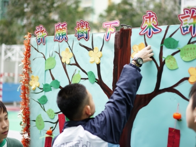 「靈犬迎新春」跨學科學習活動