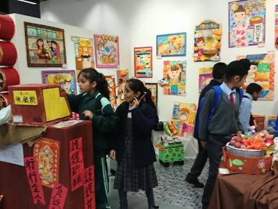 參觀『港昔.識港』兒童藝術作品展