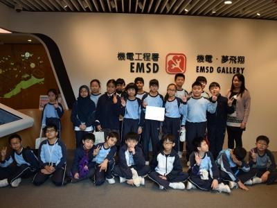 參觀機電工程署教育徑導覽活動