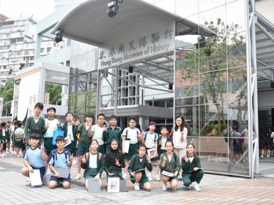 A visit to the Hong Kong Museum of History