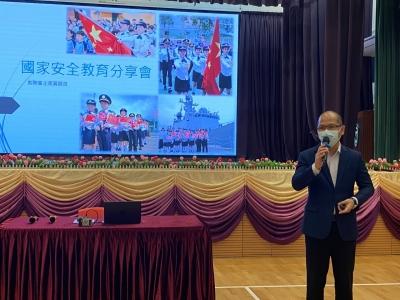 《香港國安法》校長分享座談會2021