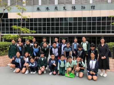 Primary 6 Life-wide Learning Activity - A Visit to Hong Kong Museum of History
