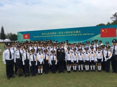 孫中山誕辰150周年紀念儀式