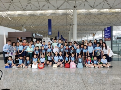 Primary 5 Life-wide Learning Activity - A Visit to Hong Kong International Airport