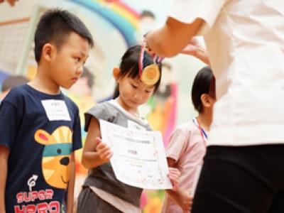 「童心同畫‧畫我社區‧樂在東涌」幼稚園親子填色比賽頒獎典禮