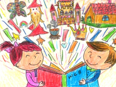 「親子閱讀獎勵計劃—我的閱讀之旅」閱讀檔案封面設計比賽