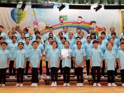 本校四至六年級英詩集誦隊在第七十屆香港學校朗誦節獲得英詩集誦季軍