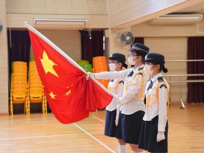 教聯會黃楚標學校逢星期一的升旗儀式