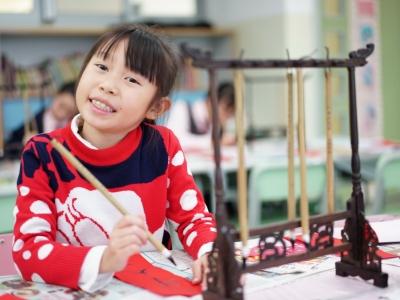 中國文化嘉年華暨學校開放日