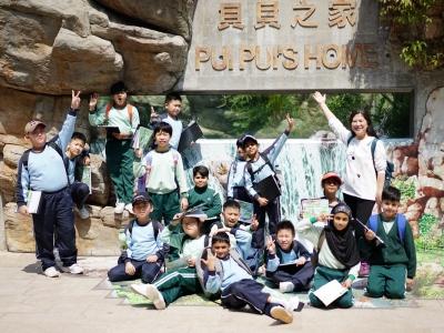 A Visit to Hong Kong Wetland Park