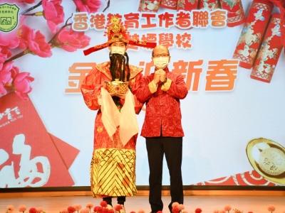 農曆新年跨學科學習活動「金牛迎新春2020-2021」