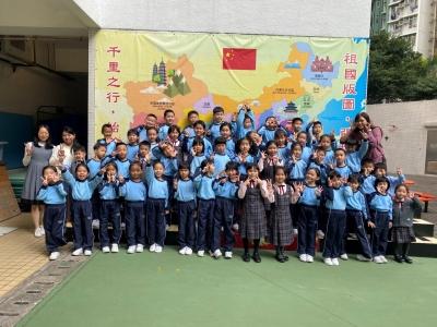 恭喜普通話集誦隊於第七十一屆香港學校朗誦節普通話集誦比賽中榮獲季軍。