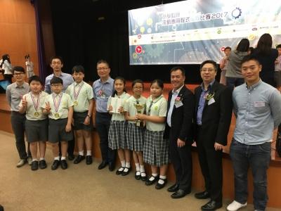 小學校際流動應用程式編程比賽2017