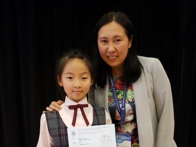 恭喜3C班李祉默同學於第七十一屆香港學校朗誦節普通話散文獨誦榮獲亞軍。