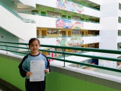 恭喜 2E班 段子迎同學 在第七十屆香港學校朗誦節女子普通話詩詞獨誦比賽中榮獲亞軍