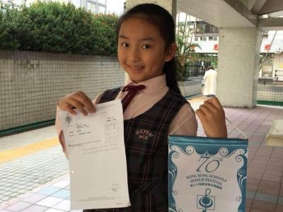 恭喜 2C班 陳曉雯同學在第七十屆香港學校朗誦節小學二年級女子組粵語 - 詩詞獨誦比賽中榮獲冠軍