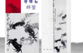 六年級_水墨畫